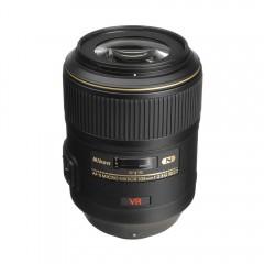 nikon-camera-lens-jaa630db-8923788.jpeg