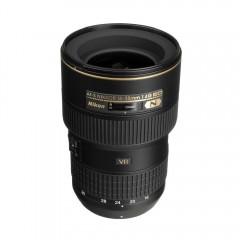 nikon-camera-lens-jaa806db-4205880.jpeg