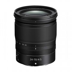 Nikon camera lens JMA704DA