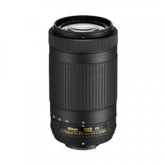 Nikon camera lens JAA828DA