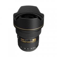 nikon-camera-lens-jaa801da-3456443.jpeg