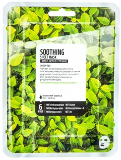 Superfood Salad Facial Sheet Mask Green Tea