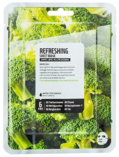 Superfood Salad Facial Sheet Mask Broccoli