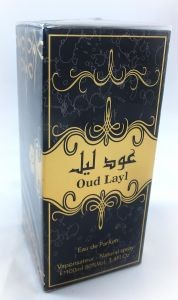 3587925340659 (Oud Layl 100Ml Cosmo)
