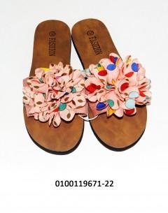 Gift Island Fashion Ladies Flat Multicoloured 38