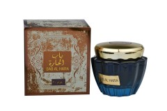 bab-al-hara-2436781.jpeg