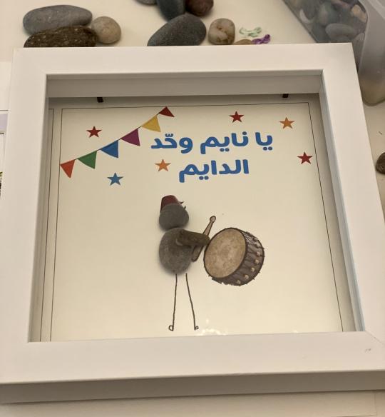 ramadan-frame-5870627.jpeg
