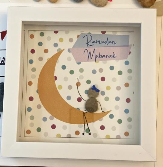 ramadan-frame-0-2945332.jpeg