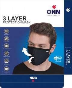 Lux Onn 3 layer Reusable face protection mask -  pack of 1