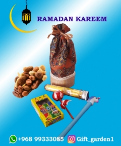 ramadan bag4