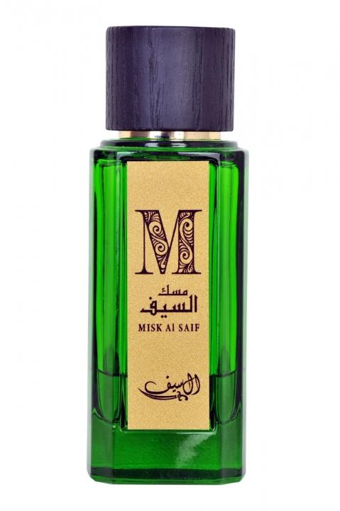 misk-al-saif-8978757.jpeg