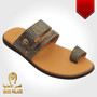 Boys Slippers Gh13 Tan-35