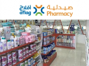 Aflag Pharmacy
