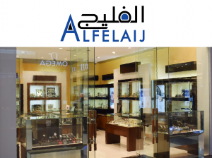Al Felaij Watches  and Jewellery