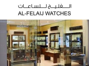 Al Felaij Watches  and Jewellery