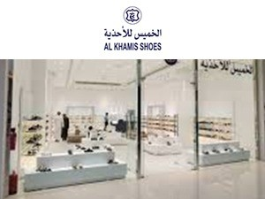 AL KHAMIS SHOES