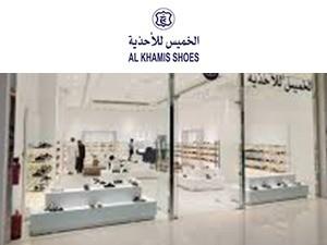 AL KHAMIS SHOES