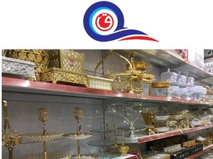Al Qabayel Discount Centre
