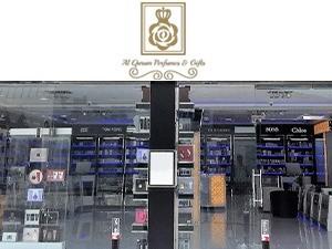 Al Qurum Perfumes and Gifts LLC
