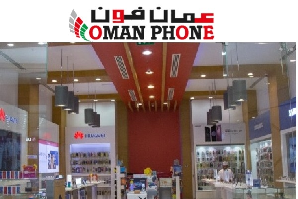 OMANPHONE