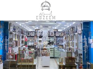 Ebzeem