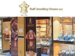 Gulf Jewellery House