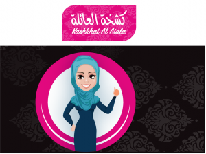 Kashkhat Al Aiala