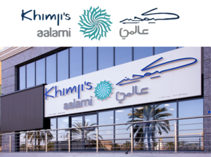 Khimjis Aalami