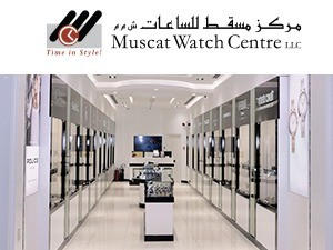 Muscat Watch Centre