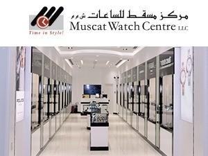 Muscat Watch Centre